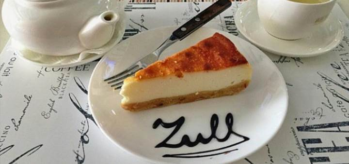 Zull cafe
