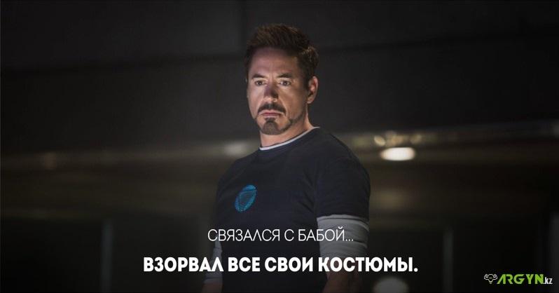 "Кадр из фильма ""Железный человек"""